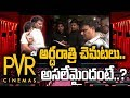 Exclusive : PVR Next Galleria Mall Team Says Sorry To Audience | Audience Reaction On PVR Cinemas