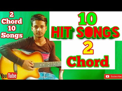 2Chords 10Songs Mashup Easy Guitar Lesson..By-Mera Guitar Channel(Hindi/Bengali)