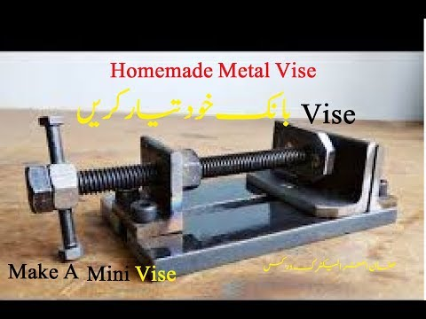 Make A Metal Mini Drill Vise | Bench Vise ||DIY Homemade Tool - You T ube