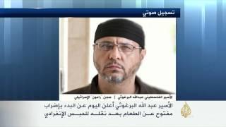 الأسير عبد الله البرغوثي يبدأ إضرابا مفتوحا عن الطعام
