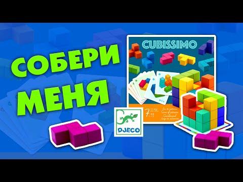 DJ08477 DJECO Настольная игра