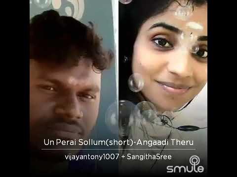 Vijay Antony Coimbatore