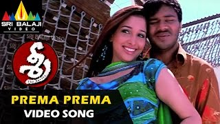 Sree Video Songs  Prema Prema Video Song  Manoj Manchu, Tamannah  Sri Balaji Video