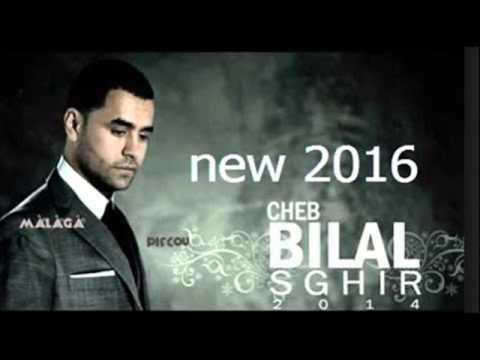 Cheb Bilal Sghir 2016  Matjbdolich 3la Nssa