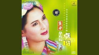Zhuo Ma mp3