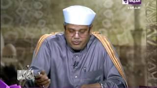 متصلة: أنا ملموسة من جن.. وداعية إسلامي: عندك مرض نفسي