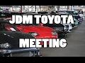 JDM TOYOTA FAMILY MEETING | VKSpot