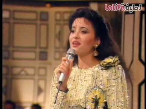 لطيفة - مسا الجمال | Latifa - Mesa El Gamal