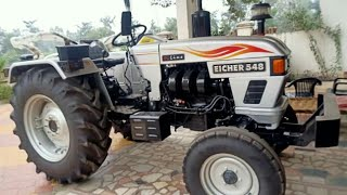New model Eicher 548 | P line | 50 HP Eicher Tractor full review with price ,आयशर 548 की फुल जानकारी