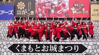 熊本県立熊本北高等学校ダンス部 @ 九州がっ祭 (熊本城二の丸/1日目) 2019-03-30T12:00