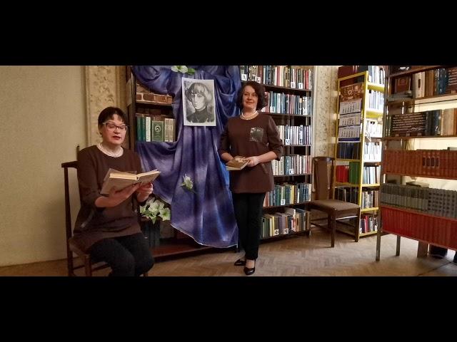 Изображение предпросмотра прочтения – «Городская библиотека №3» читает произведение «История одного посвящения» М.И.Цветаевой