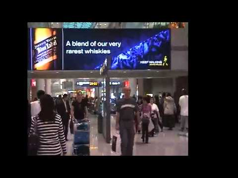 Incheon International Airport Departure Lounge Seoul South Korea by HourPhilippines.com