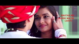 Maiyar Ma Mandu Nathi Lagtu Gujrati love Song | Love Dayri 2018 | Part 32