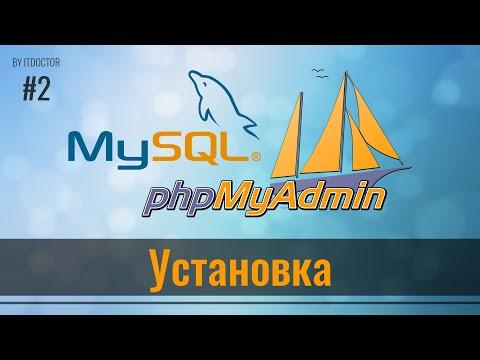 Как войти в phpmyadmin openserver