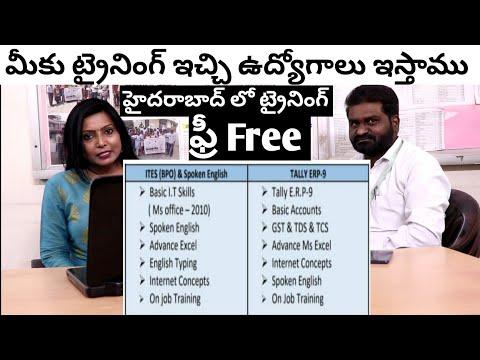 Training with jobs in Hyderabad | ఉచిత శిక్షణ మరియి ఉచిత జాబ్స్ | software Trainings | Free Jobs