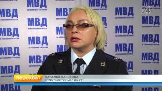 Мошенники обманули казанцев, желающих приобрести автомобили по программе trade in