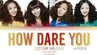 SISTAR 씨스타 - How Dare You (니까짓게) Color Coded Lyrics (Han/Rom…