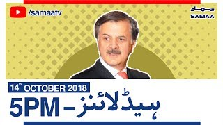Samaa News | Latest Headlines | 5PM - SAMAA TV - 14 October 2018