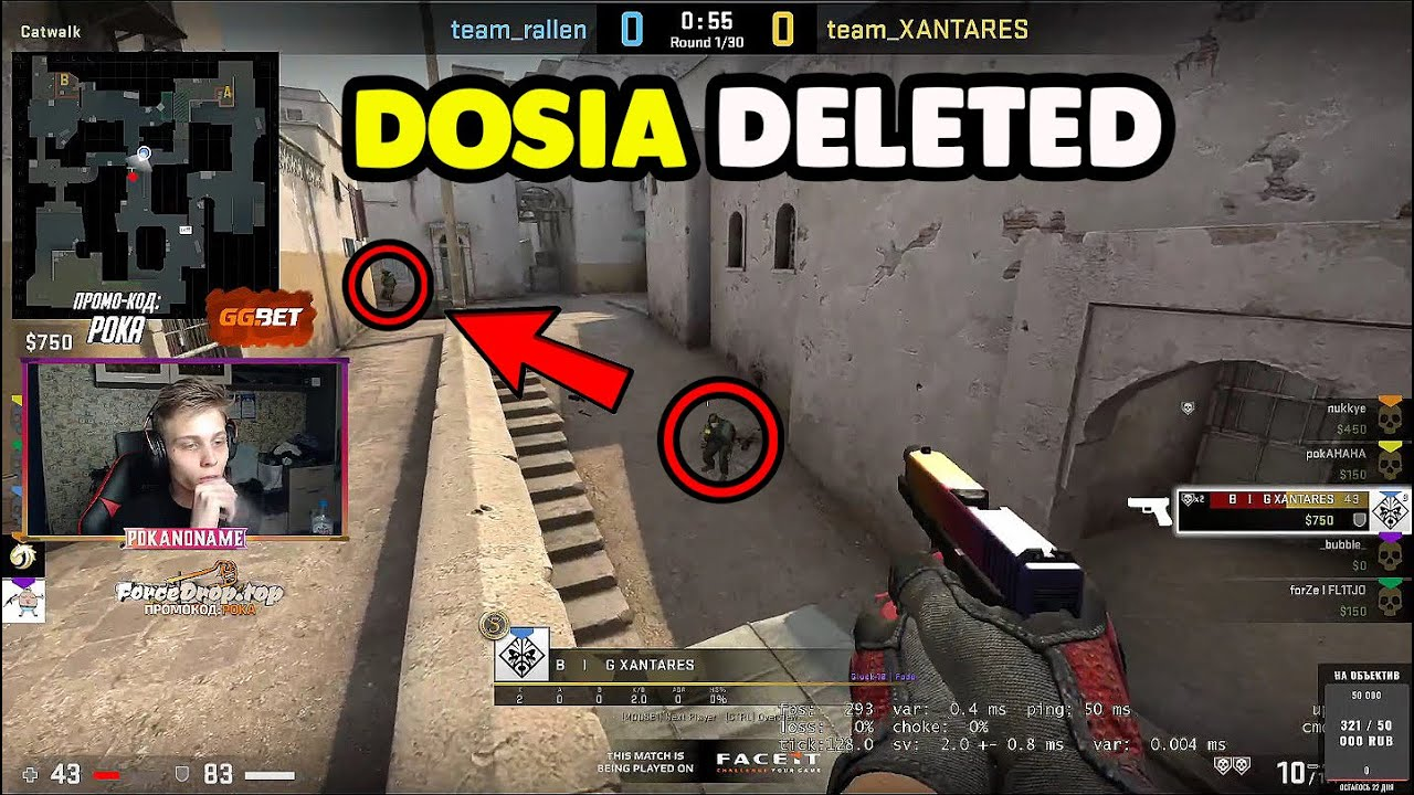 XANTARES Deleted Dosia With An Stunning Glock Flick! JW Doing JW Things! CS:GO Twitch Clips