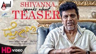 Dr Shivarajkumar Speaks About Drona Teaser iniya Pramod Chakravarthi Ramkrish