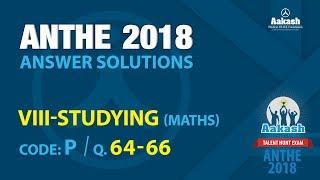ANTHE 2018 Solutions Class-VIII Maths Q.64-66