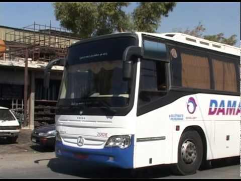 DAMASCUS 2009 pt2