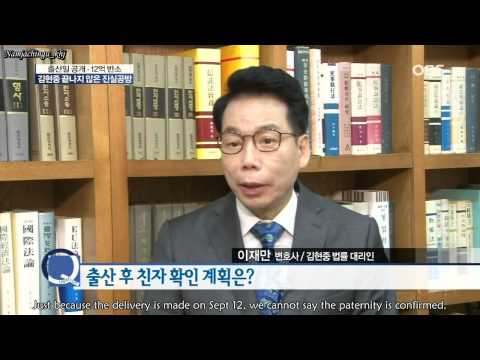 [Eng Subs] 07.06.15 OBS Interview with Kim Hyun Joong's Lawyer