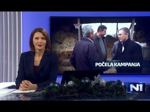 Dnevnik u 19 / Beograd / 13.1.2018.