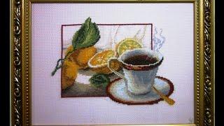 По турецки кофе и лимон под коньячёк