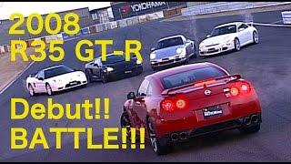 R35 GT-Rデビュー!  TSUKUBA BATTLE【Best MOTORing】2008 thumbnail