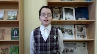 Страна читающая — Дмитрий Столбенко читает «Слово о побоище ледовом» (Кончаловская Наталья)