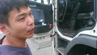 氣墊車聯結操作與介紹 大車蒟蒻 thumbnail