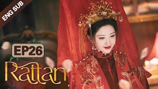 [ENG SUB] Rattan 26 (Jing Tian, Zhang Binbin) Dominated By A Badass Lady Demon