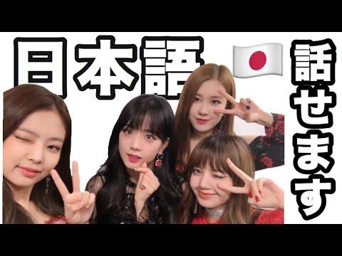 日本 人 ピンク ブラック