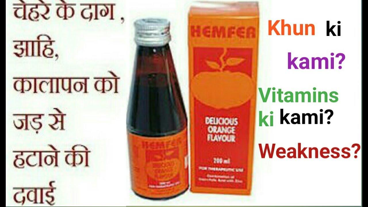 Augmentin 125 mg