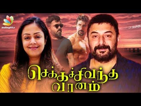 Jyothika's Pair in Chekka Chivantha Vaanam Revealed   Mani Ratnam Movie