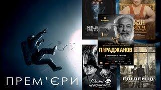 видео ТОП очікуваних концертів червня в Києві
