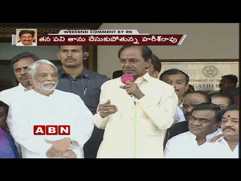 CM KCR Plans To Make KTR Next CM Of Telangana Over Harish Rao | Weekend Comment By RK