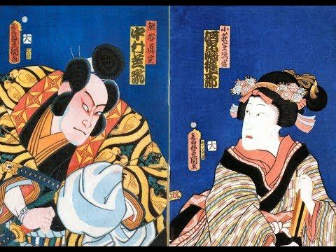 Edo Lullaby Japanese Traditional Music Set To Ukiyo-e