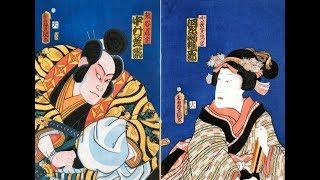 Edo Lullaby (Japanese traditional music set to Ukiyo-e)
