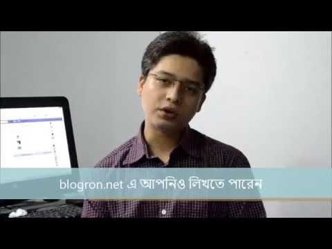 বাংলাদেশ এবং পেপাল - Can I Open a PayPal from Bangladesh?