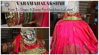 How To Drape A Saree For Varamahalakshmi Pooja |  Indian Festival