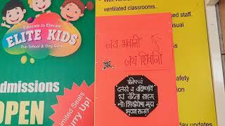 Shivaji Maharaj Powada @Elite kids