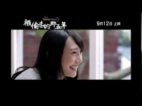 Trailer do filme The Stolen