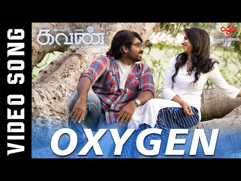Oxygen - Video Song | Kavan | Hiphop...