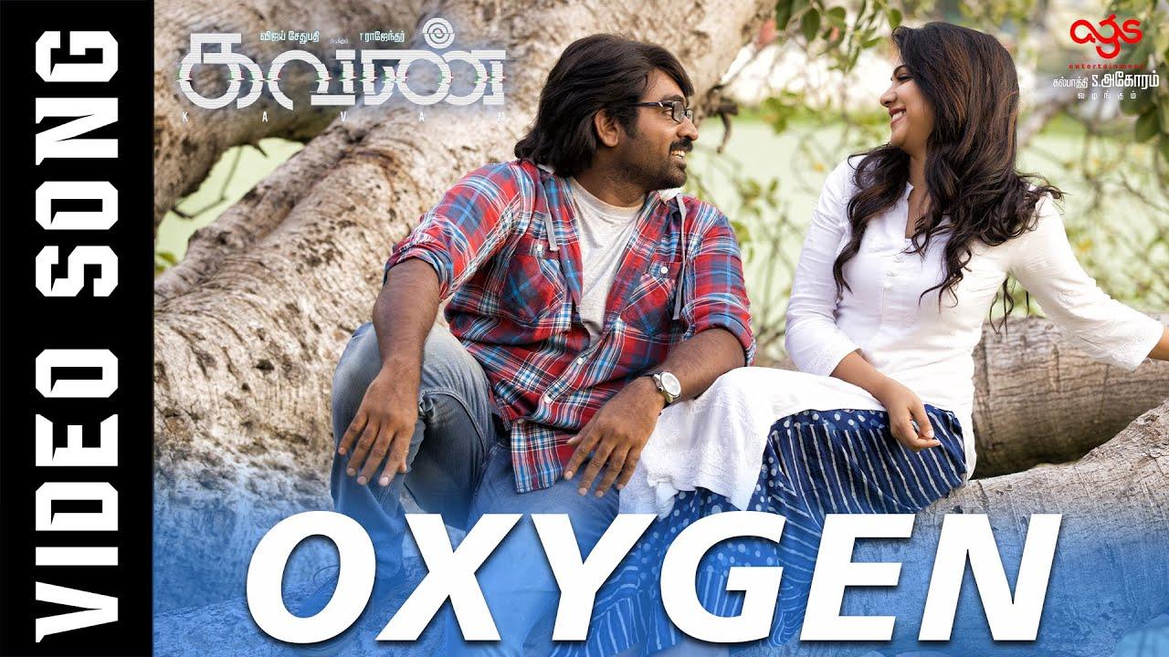 Download Oxygen - Video Song | Kavan | Hiphop Tamizha | K V Anand | Vijay Sethupathi, Madonna Sebastian