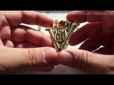 Составные части герба The parts of an achievement of arms