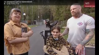 Чеченец - Зелимхан сплотил блогеров в помощь пострадавшему спортсмену!
