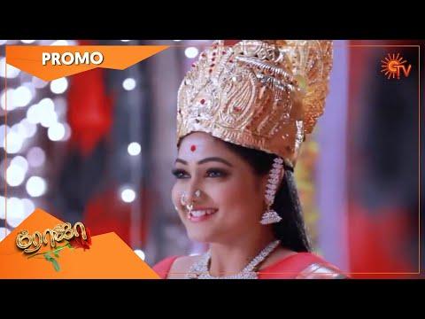 Roja - Promo | 12 Sep 2021 @2PM - 3PM | Sun TV Serial | Tamil Serial