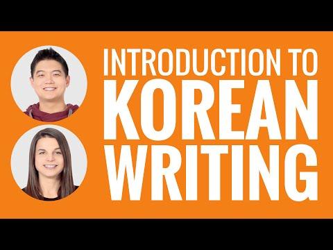 비교 대조 글쓰기 Writing a compare and contrast essay in Korean